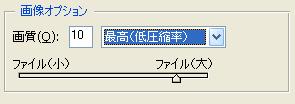 jpeg10.jpg